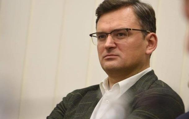 Дмитрий Кулеба подчеркнул, что это его личная позиция, и призвал искать сбалансированное решение этого вопроса.