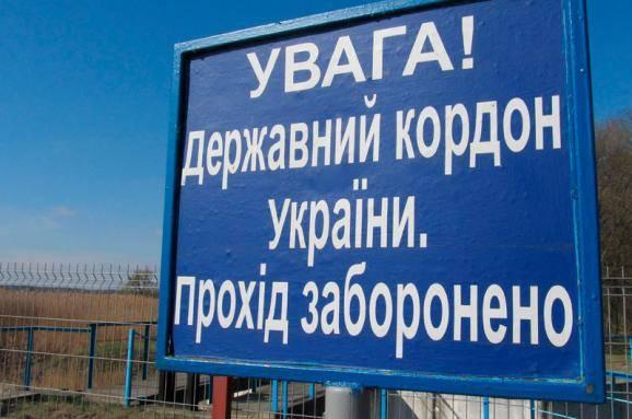 Кабінет міністрів до кінця дня п'ятниці, 27 березня, через поширення коронавірусу закриє кордони України.