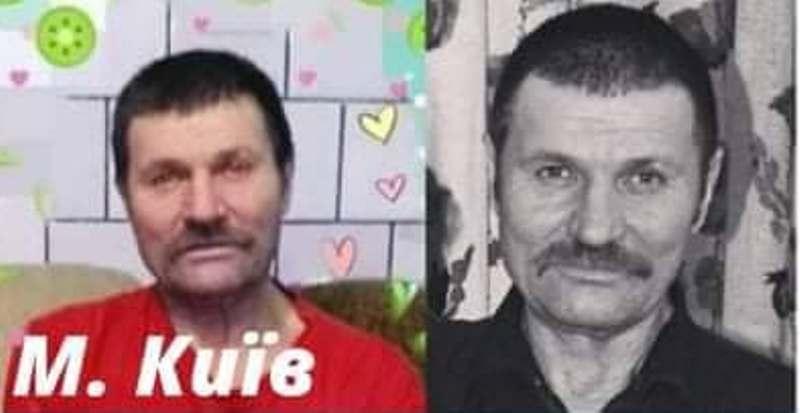 Уже більше пів року близькі розшукують Войналовича Юрія Володимировича.