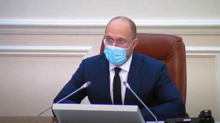 Прем'єр-міністр Денис Шмигаль ініціював скликання позачергового засідання Ради для ратифікації угоди з ЄС.