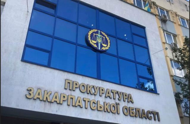 Інформація преси про отримання митником на посту «Тиса» неправомірної вигоди, буде перевірена в рамках кримінального провадження.