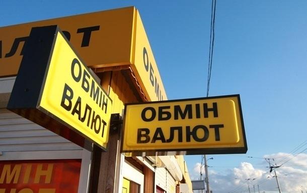 Офіційний курс гривні до долара НБУ знизив до 28,3989 грн / дол. у порівнянні з 28,3655 грн / дол. днем раніше.