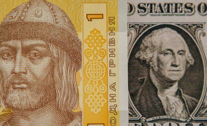 Від початку року станом на 7 березня офіційний курс гривні зміцнився на 4,4% до 26,48 гривень за долар.