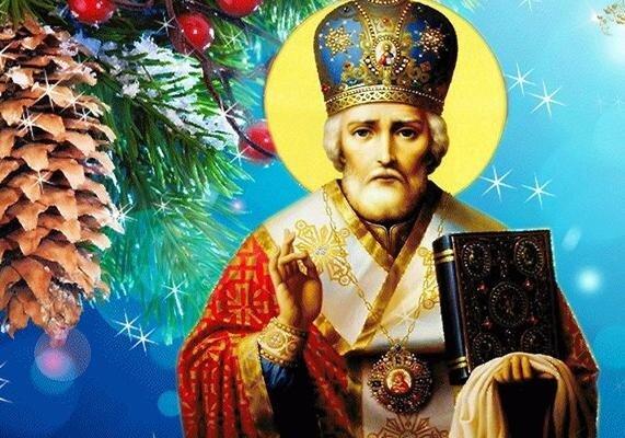 Щорічно православний і католицький світ вшановують пам'ять Святого Миколая. Як правило - 19 або 6 грудня.