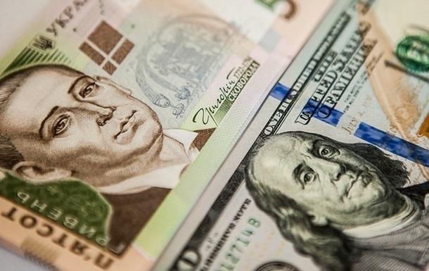 Курс долара на міжбанку в продажу зріс на 25 копійок - до 24,38 гривень за долар, курс у покупці піднявся на 24 копійки - 24,34 гривень за долар.