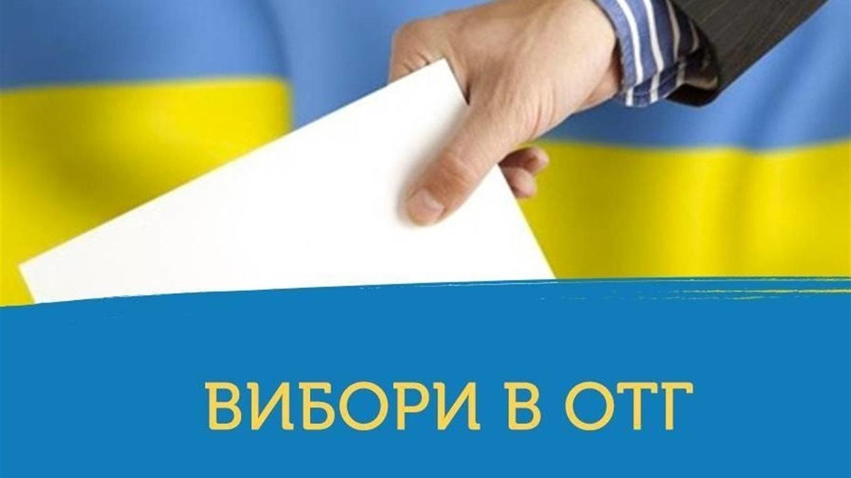 Vynohradiv AH будет иметь три избирательных округа.