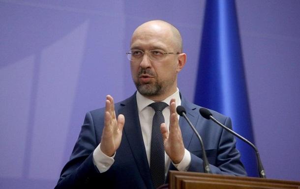 Поздравления с курьезным ляпом появилось в Telegram-канале главы украинского правительства.
