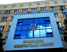 Прокурори оскаржили вирок суду за обвинуваченням неповнолітнього у вбивстві школяра з села Нижня Апша