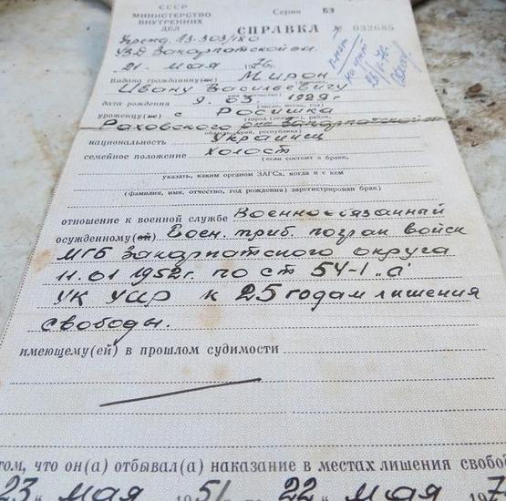 """Реабілітований закарпатський політв'язень:""""Україну ми ще не відстояли"""""""