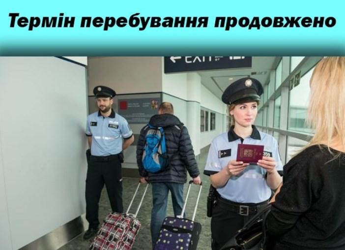 Всі, хто мав робочу візу, заїхав до 12 березня й до тепер знаходиться в Чехії - може легально перебувати в країні до 16 вересня.