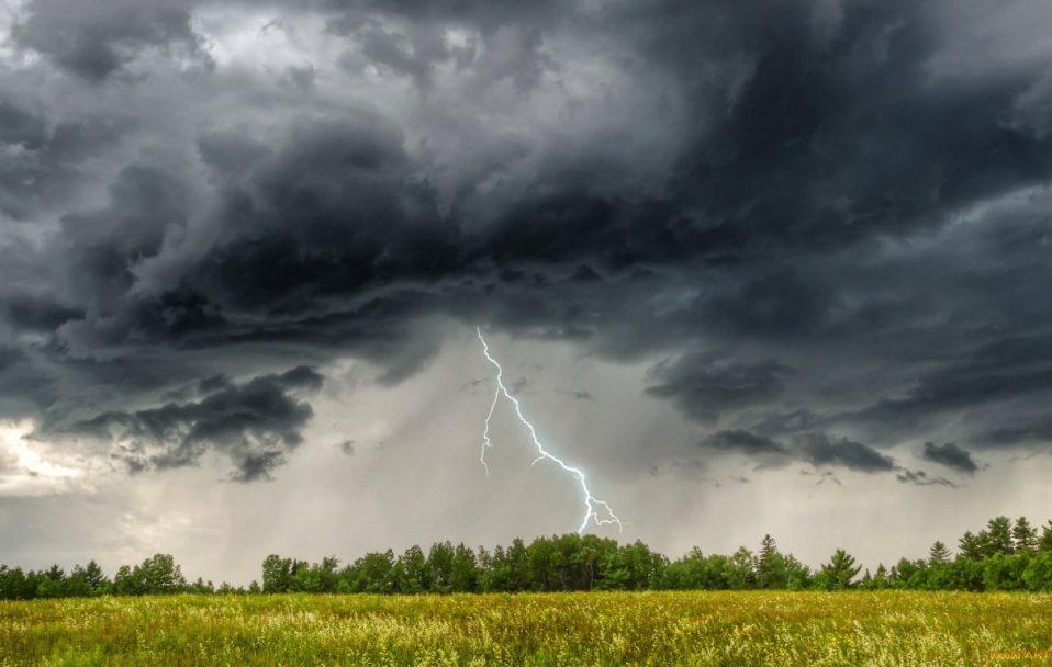 По Закарпатській області та Ужгороду очікуються грози.