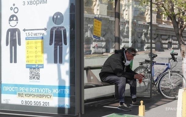 З початку дії карантину статус безробітного отримали майже 156 тисяч українців. Кількість офіційних безробітних наближається до 500 тисяч.