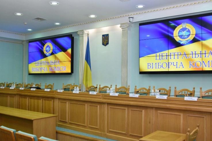 Центральная избирательная комиссия определилась с цветами и формой бюллетеней.