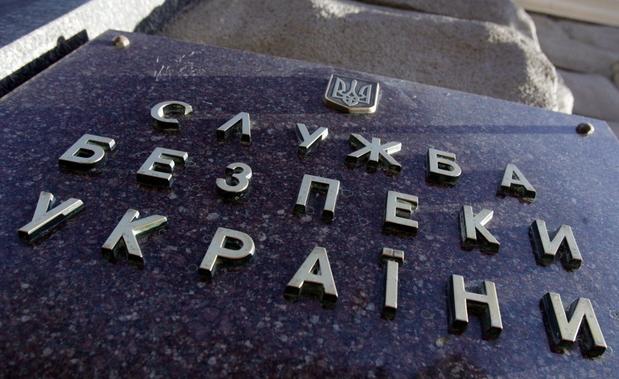 Перед проведенням майбутніх виборів до Верховної Ради України СБУ закликає мешканців та гостей Закарпатської області бути уважними та обережними.