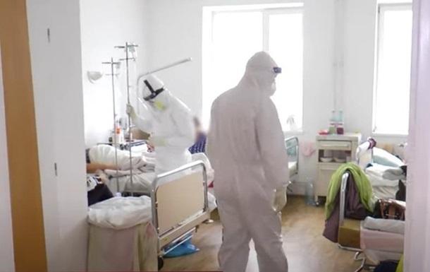Сім областей України зберігають високі показники COVID-госпіталізацій.