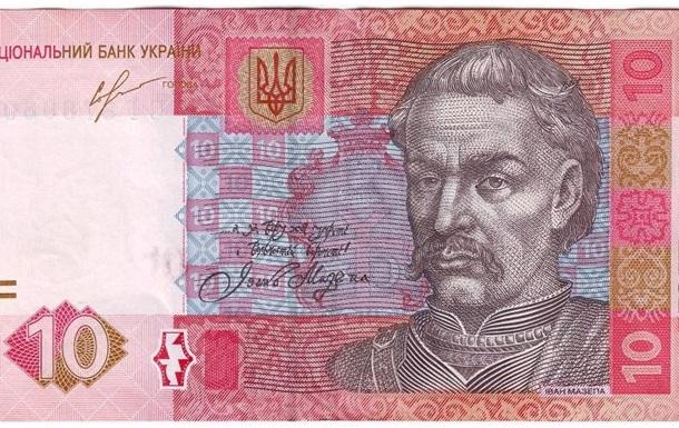 Нацбанк замінить паперові гроші монетами: названі номінали і терміни