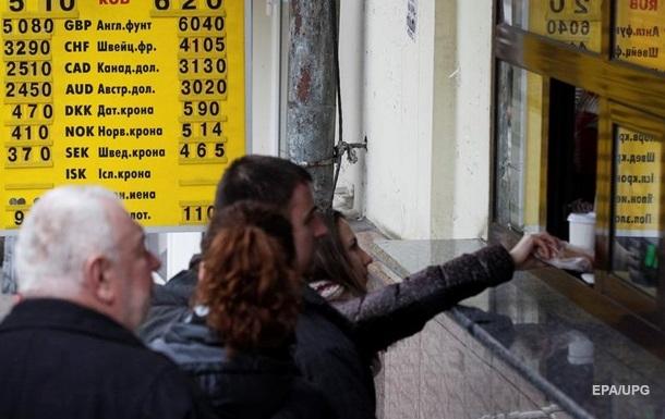 Нацбанк перед вихідними знизив офіційний курс долара на 22 копійки. Єдина європейська валюта подешевшала на 52 копійки.