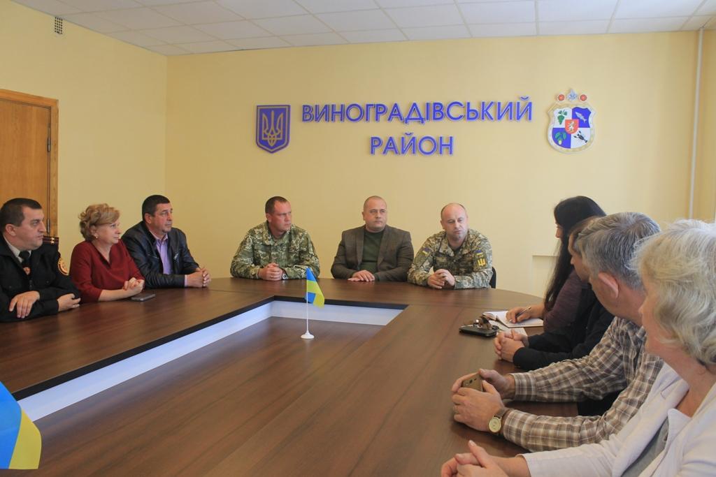 У Виноградові представили нового військового комісара району (ФОТО)
