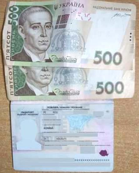 Цим іноземцем виявився громадянин сусідньої Румунії.