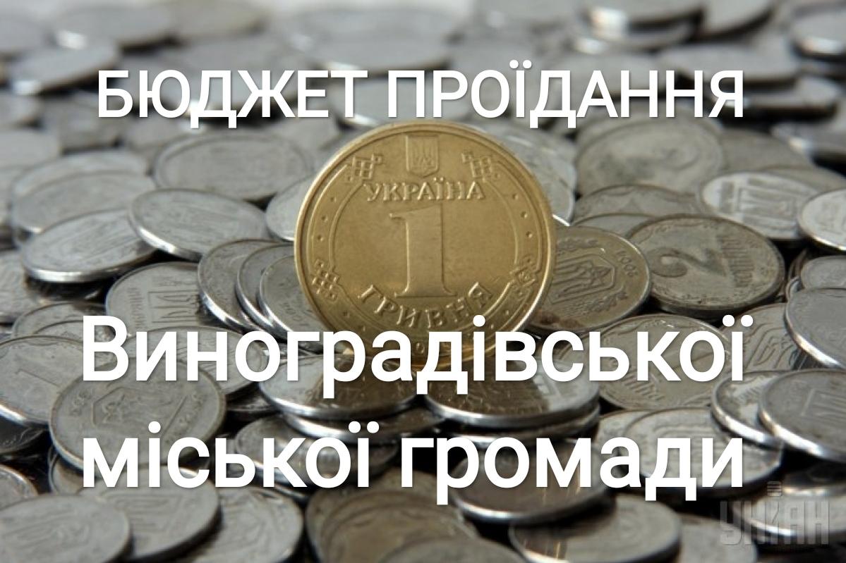 У міській раді сподіваються, що вже на сьогоднішній сесії 29 грудня, міські депутати затвердять на що наступного року витратять 464 766 300 гривень.