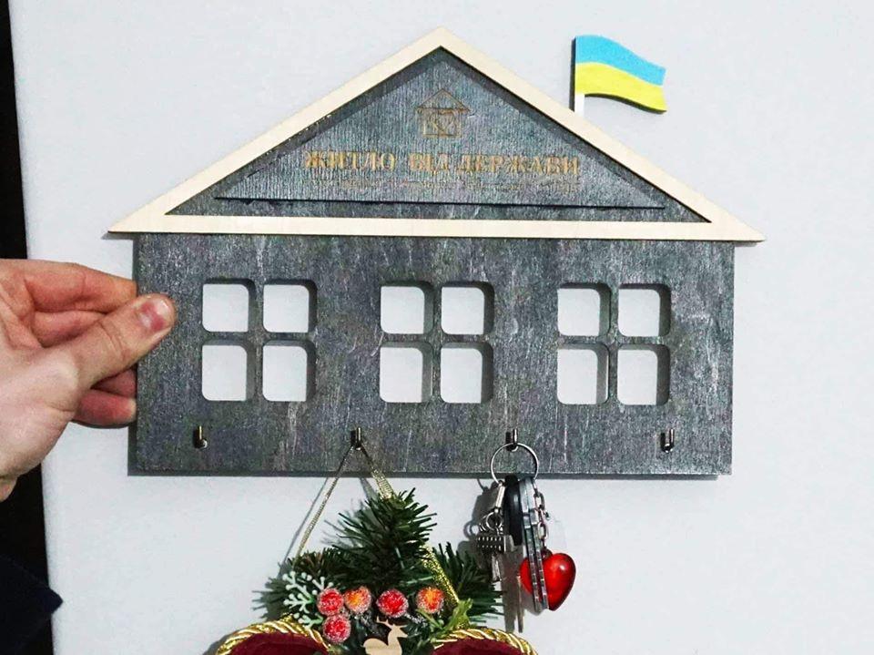 Житло від держави під Новий рік отримала мешканка Виноградова