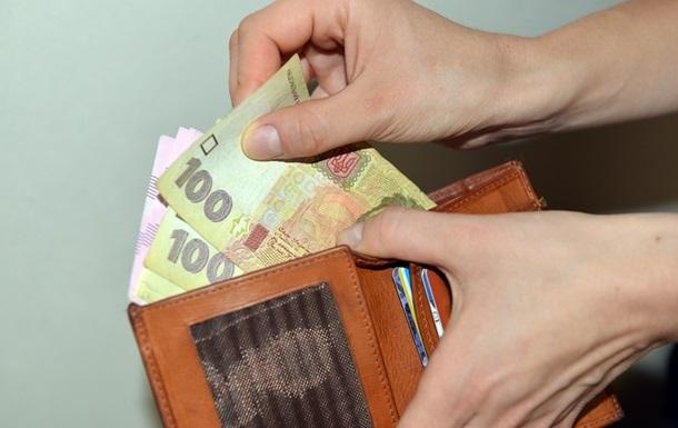 Стало відомо, у кого в Україні зарплата вища