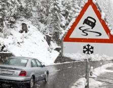 Погода в Закрапатті у неділю, 20 січня