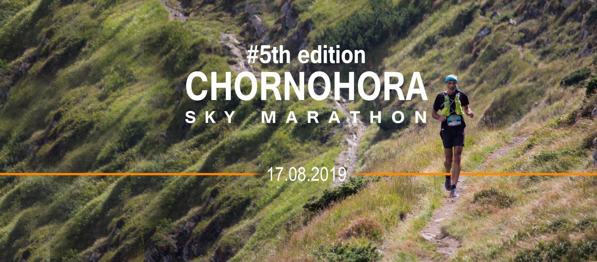 17 серпня пройде 5-й ювілейний фестиваль гірського бігу Нічний «Chornohora Sky Marathon».