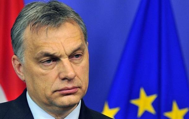Глава уряду Угорщини