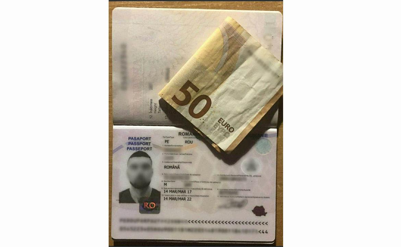 Громадянин Румунії намагався заїхати на територію України з порушенням діючого законодавства.