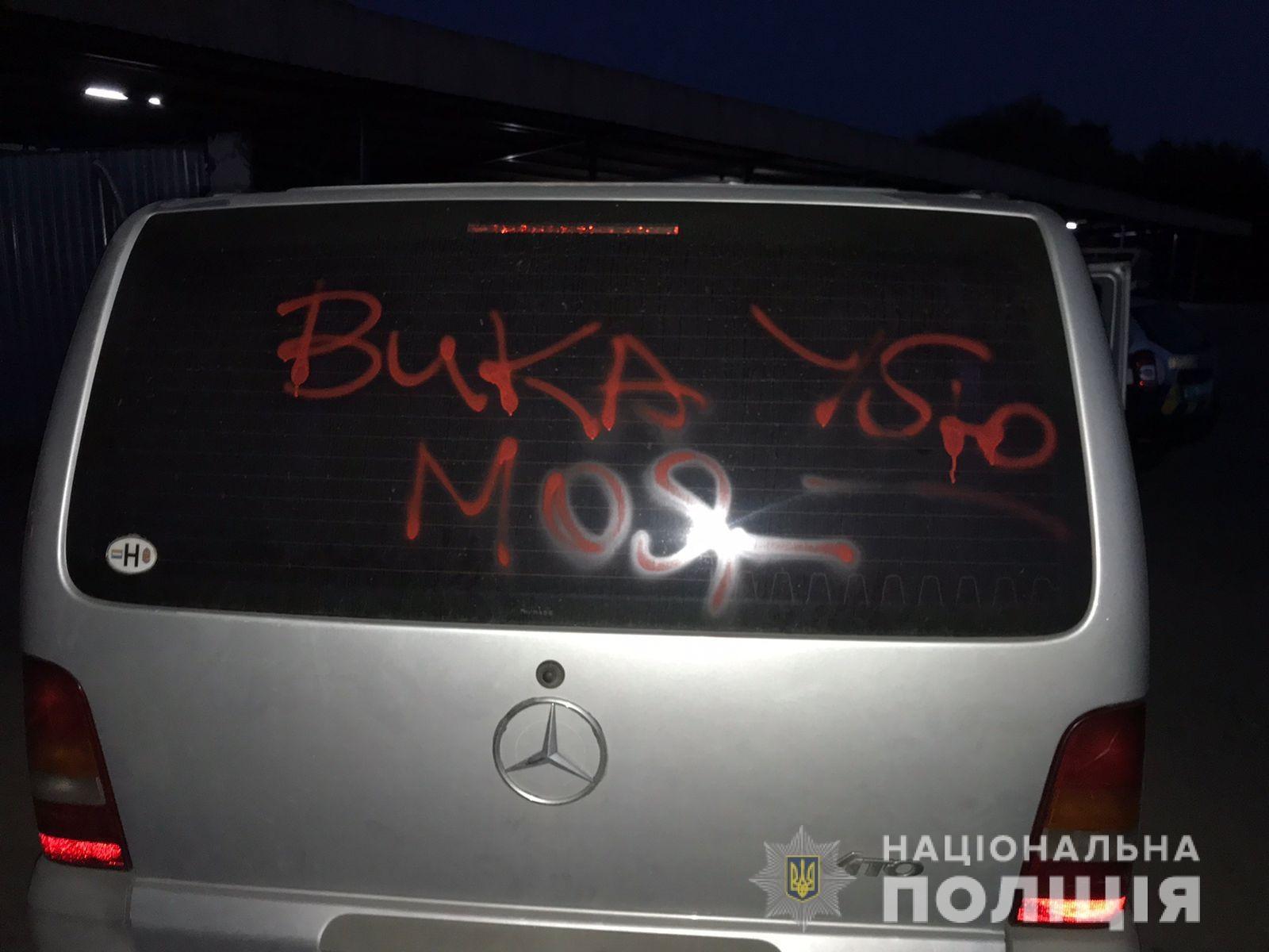 Вчора, 27 вересня, ввечері до поліції Берегова надійшло повідомлення про напад на подружжя по вулиці Вокзальній.