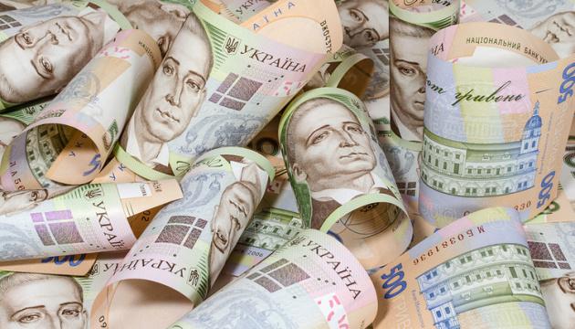 Закарпатці здебільшого декларують доходи, отримані від отримання спадщини, продажу рухомого і нерухомого майна та від інвестиційного прибутку.