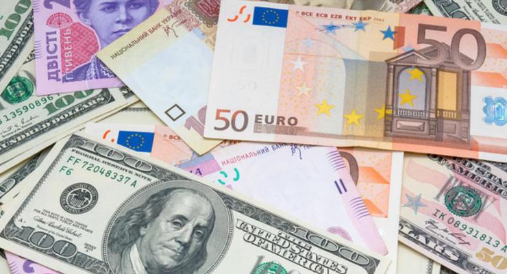 Європейська валюта помітно просіла.
