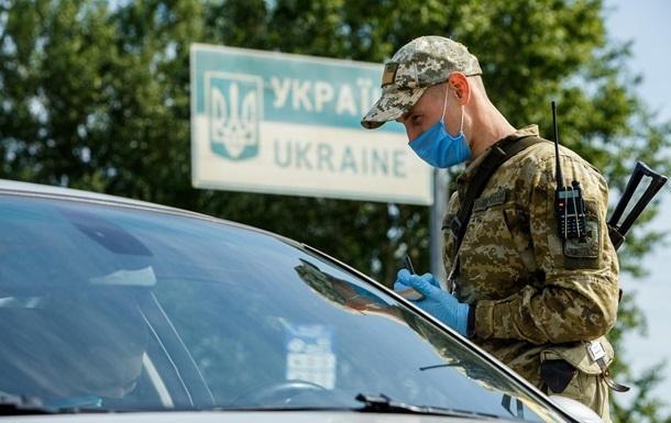 В аеропорту Львова і в пункті пропуску Тиса були затримані громадяни Естонії та Угорщини. Обидва перебували в міжнародному розшуку.