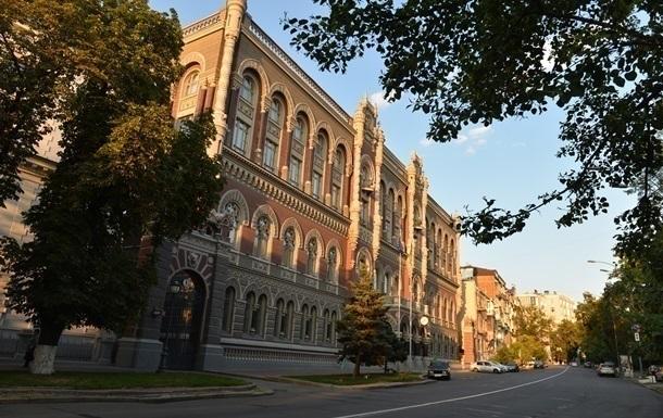 Національний банк України встановив на четвер, 16 липня, курс долара на рівні 27,11 грн.