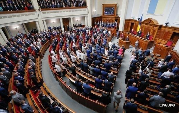 Народним депутатам настійно рекомендують скасувати або відкласти службові відрядження за кордон до зміни епідемічної ситуації у світі.