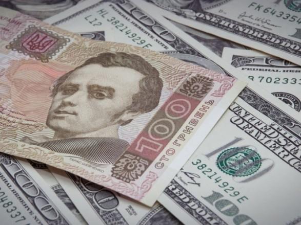 На 1 мая 2020 года официальный курс гривны установлен на уровне 26,97 грн/долл., передает УНН со ссылкой на сайт Национального банка Украины.