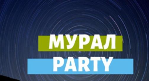 «Стріт-арт по-ужгородськи» – один з 7 переможців пітчингу молодіжних проєктів.