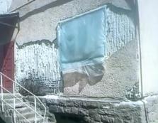 Жахливий стан будівлі санепідемстанції в Міжгір'ї