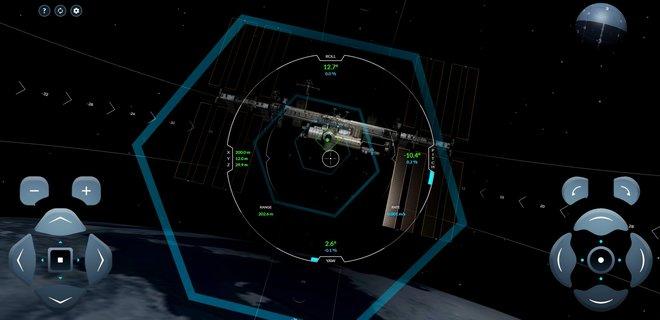 Компанія вирішила показати віртуальний симулятор в браузері, який може випробувати будь хто з бажаючих.