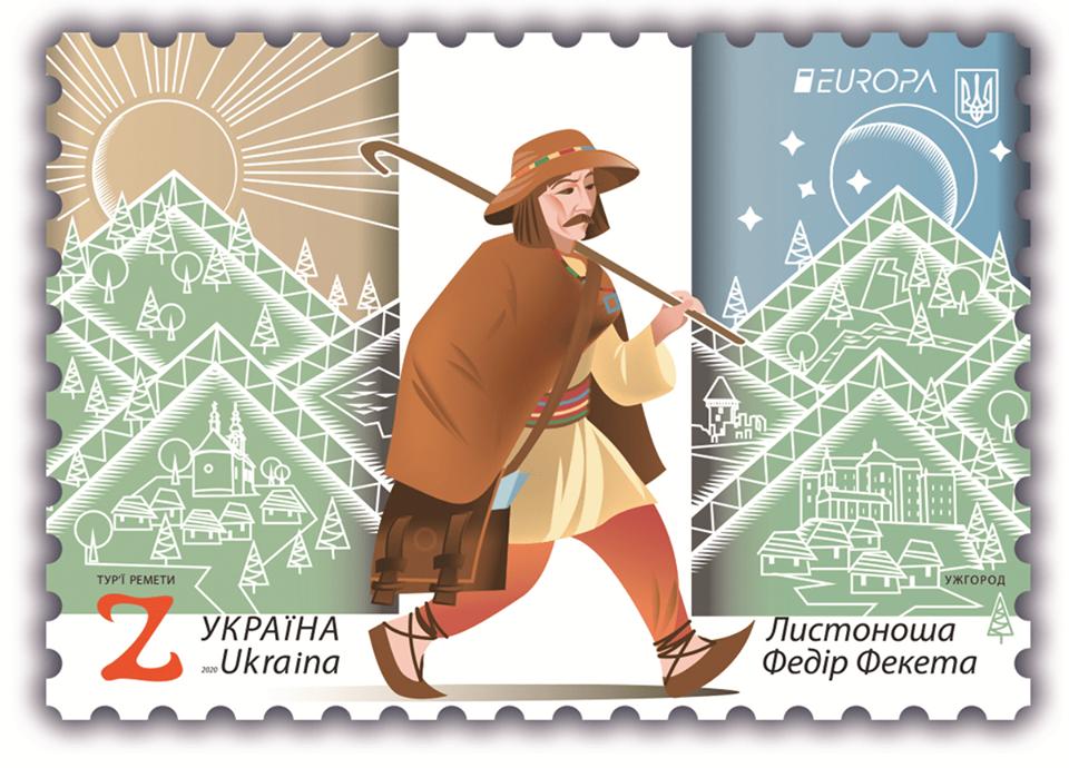 Саме цю унікальну марку із зображенням листоноші із Туря-Ремети, легендарним Федором Фекетою, презентовано «Укрпоштою»  на конкурсі  найкращих марок Європи «PostEurop».