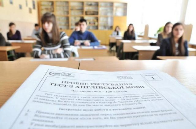Стало відомо, що ЗНО цьогоріч 9-класникам здавати не потрібно