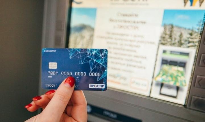 Нацбанк попередив підопічних про підвищення низки комісій, які ті виплачують одне одному під час проведення міжбанківських карткових транзакцій в національній платіжній системі «Простір».