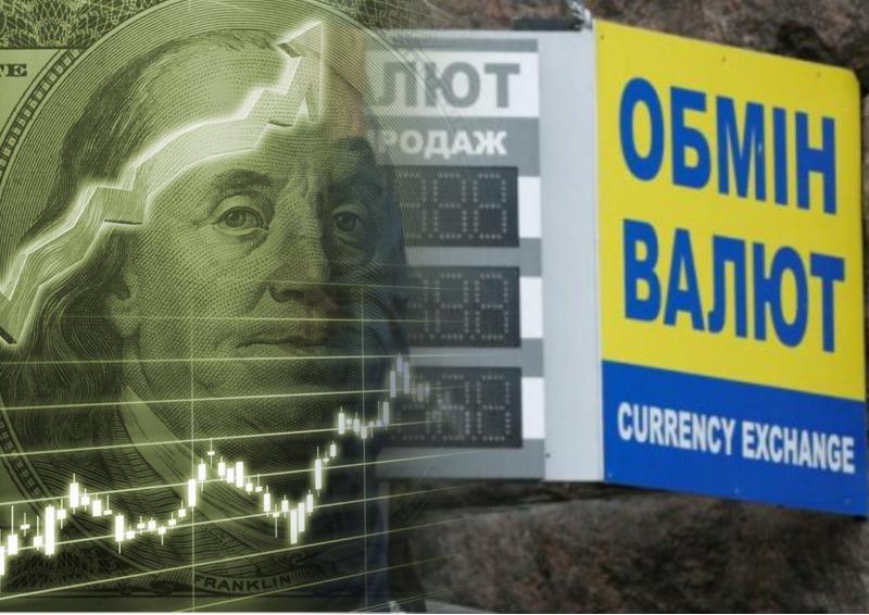 На думку аналітиків валюта американська валюта може повернутися до позначки в 27 грн/$.