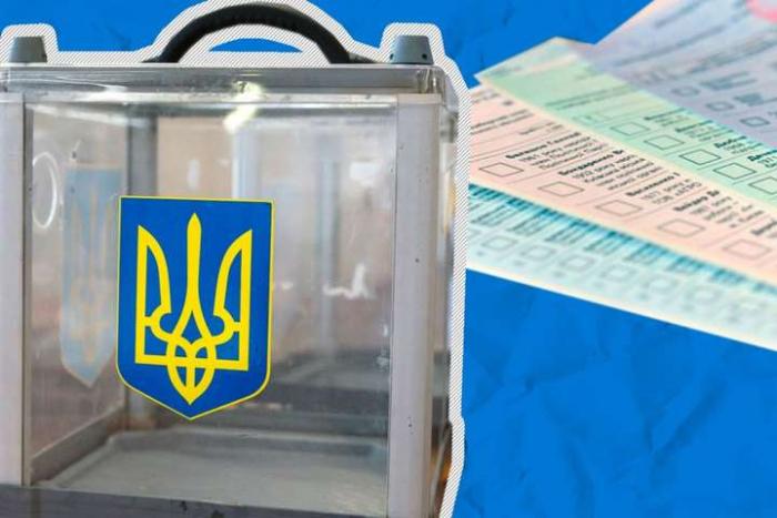 В мережі опублікували новий рейтинг щодо виборів у міську раду міста.