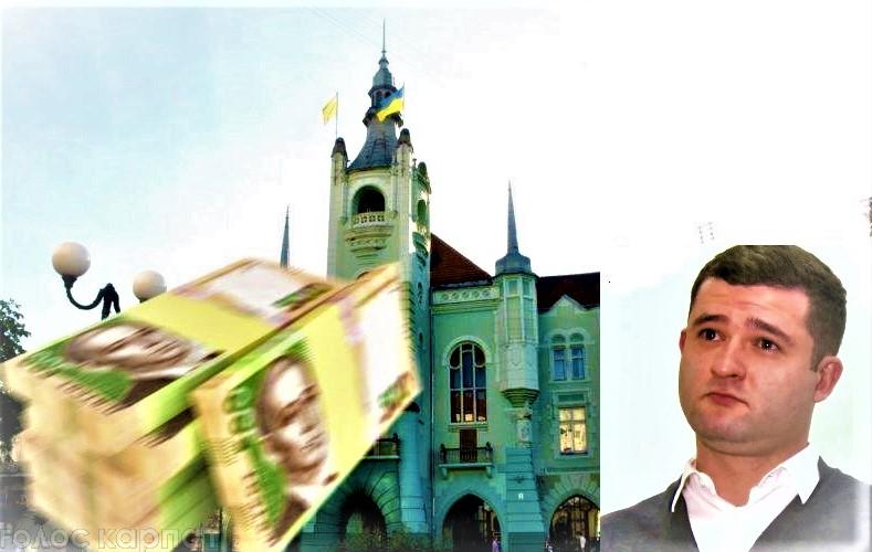 У Мукачеві під час сесії міськради затвердили умови оплати праці міського голови.