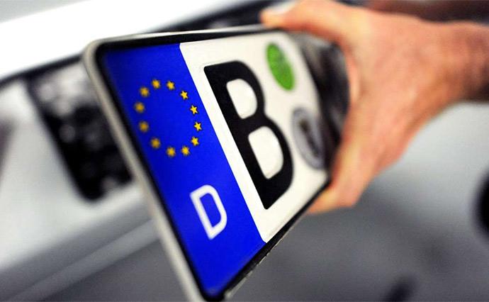 Безкоштовним розмитнення автомобілів хочуть зробити для ліквідаторів Чорнобильської катастрофи, які мають I і II категорії інвалідності.