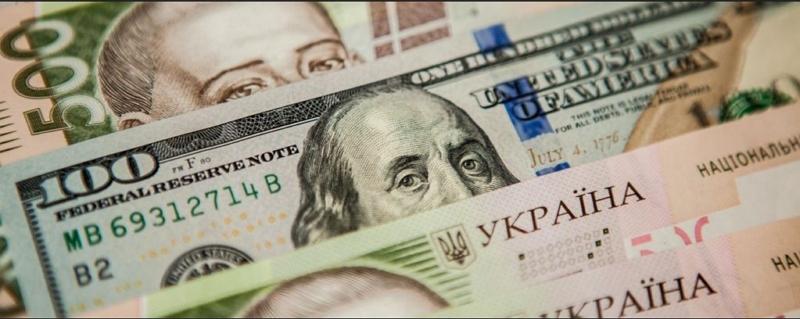 На суботу, 30 травня, Національний банк України встановив курс долара на рівні 26,68 гривень.
