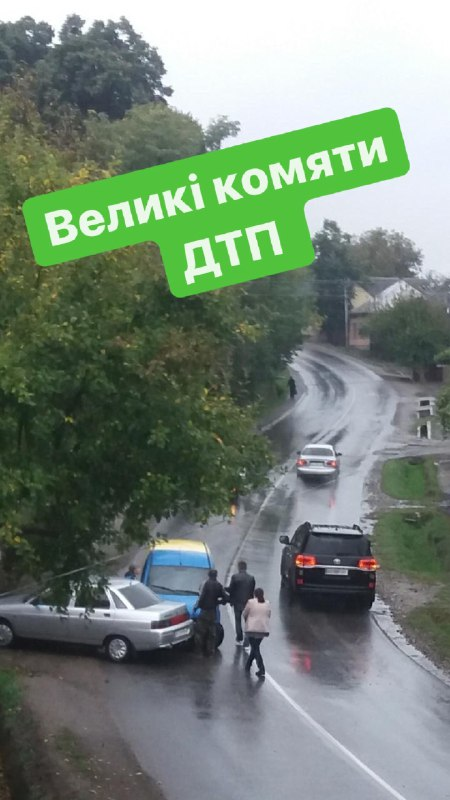 Автопригода трапилася у селі Великі Ком'яти по центральній дорозі. Інформацію виданню