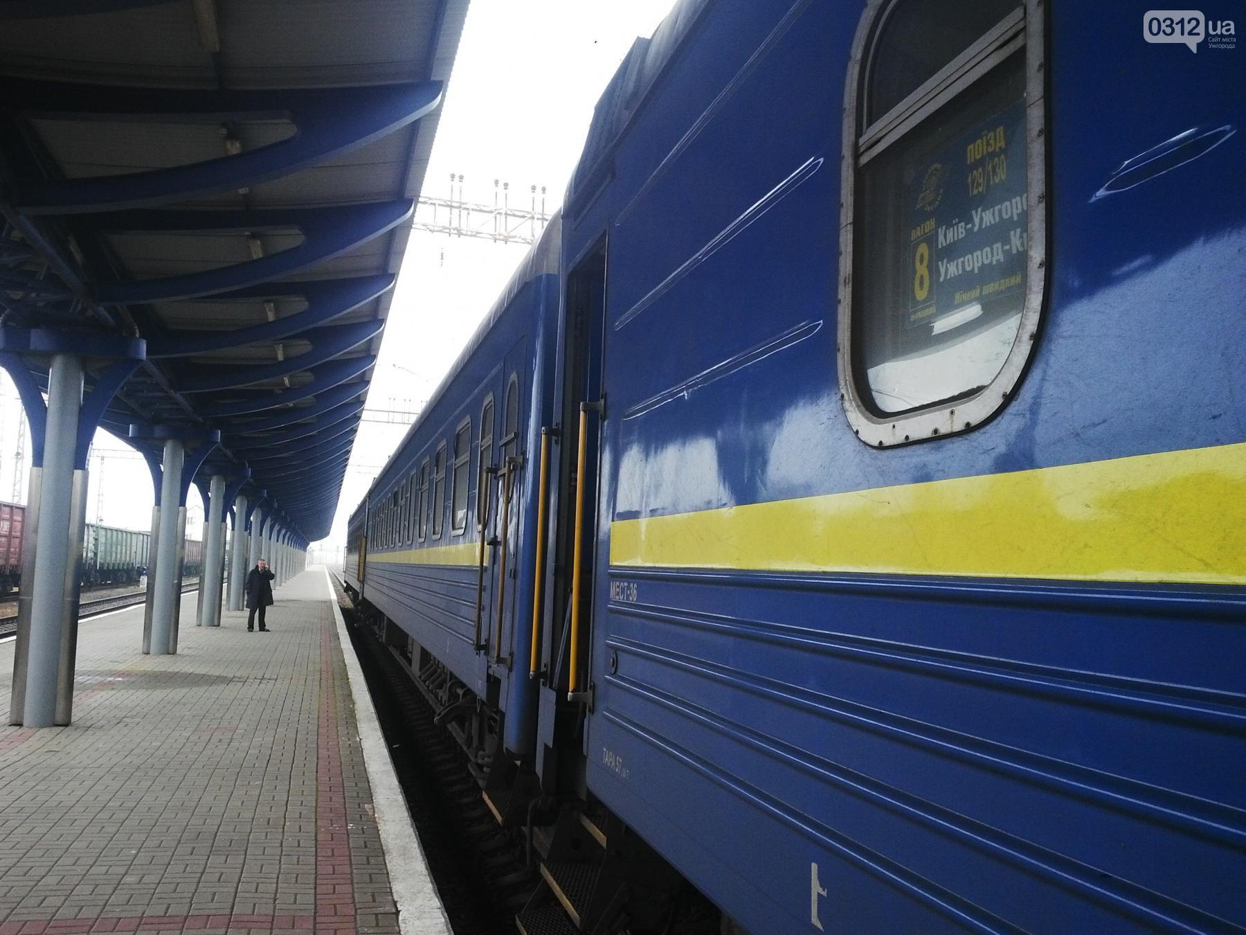 Журналісти показали, як виглядають купе нових вагонів потягу «Ужгород-Київ»
